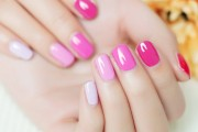 Gradual Change Nail Sticker