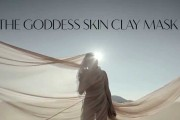 Goddess Skin Clay Mask